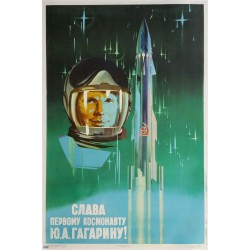 Affiche ancienne originale Russe Glory to the first cosmonaut U.A.Gagarin