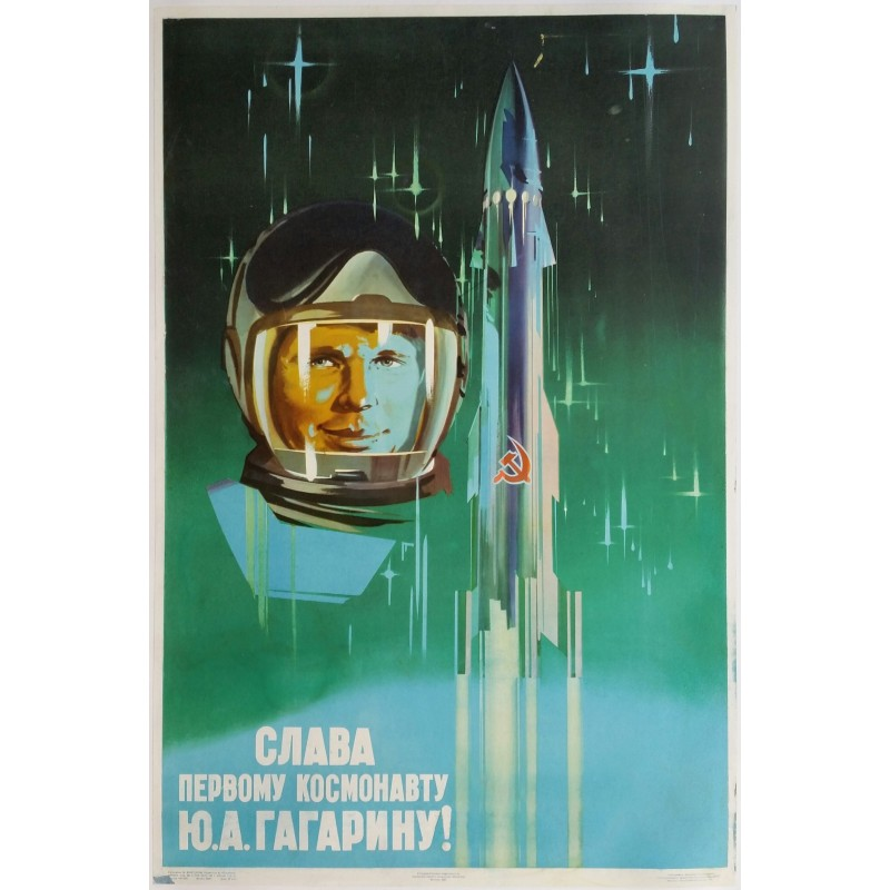 Original Russian vintage poster Glory to the first cosmonaut U.A.Gagarin