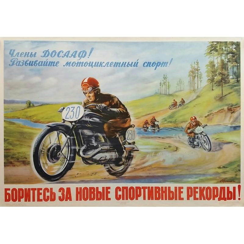 Original Russian vintage motobike poster Moto Fight for new sports records - KUZGINOV