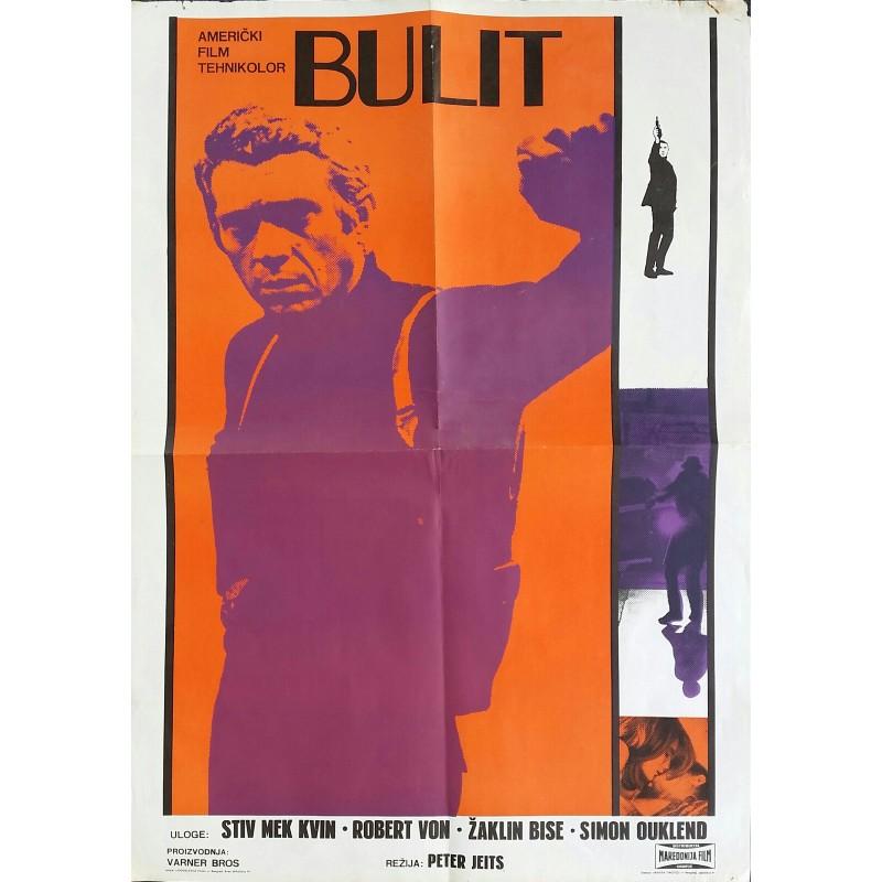 Original vintage cinema poster Bullitt Steve McQueen Yougoslavia Jugoslavija - 1968