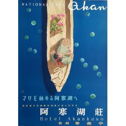 Affiche ancienne originale National Park AKAN KURIYAGAWA