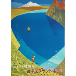 Original vintage poster Mashu lake 摩周湖 KURIYAGAWA