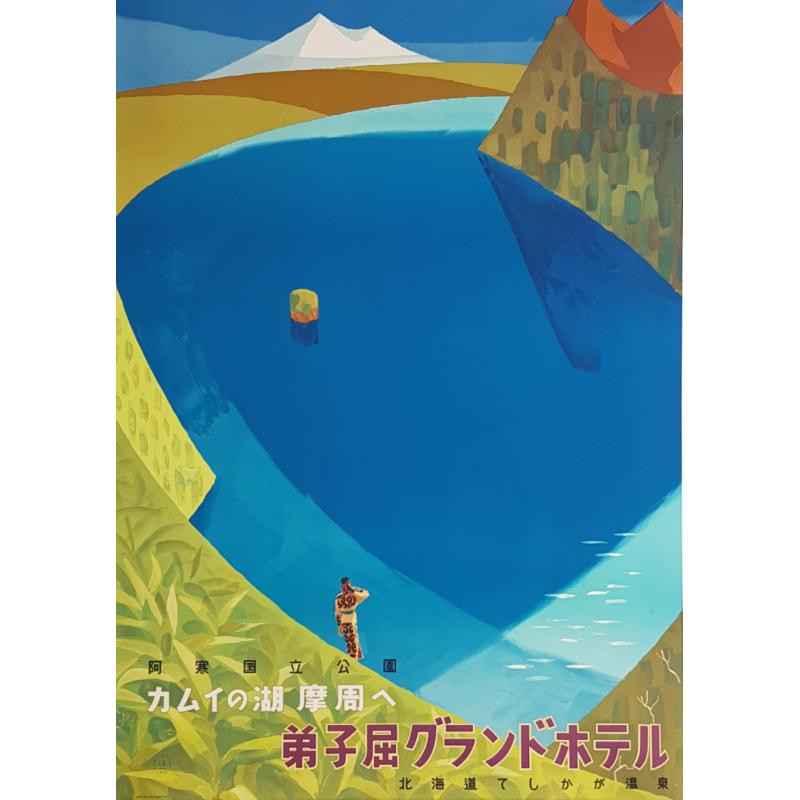 Affiche ancienne originale Lac Mashu 摩周湖 KURIYAGAWA