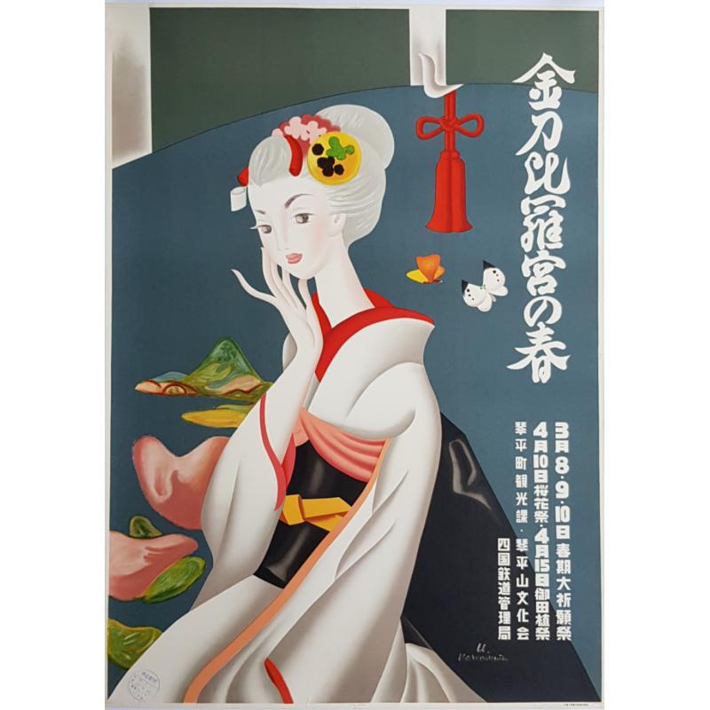 Affiche ancienne originale Sakura Hokkaido island Fukuoka