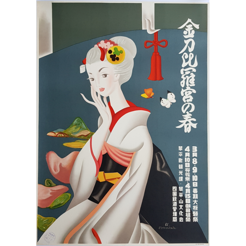 Original vintage poster Sakura Hokkaido island Fukuoka
