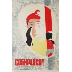 Affiche ancienne originale Russe Sport d'hiver Get Ready