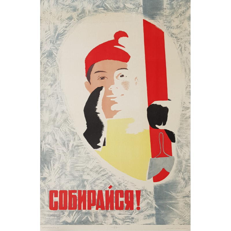 Original Russian vintage poster Winter Sports Get Ready