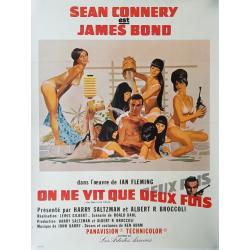 Affiche ancienne originale James Bond Sean Connery On ne vit que deux fois