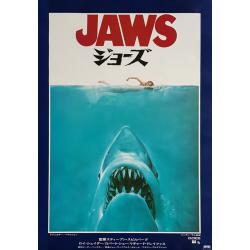 Affiche ancienne originale JAWS Japonaise Roger KASTEL