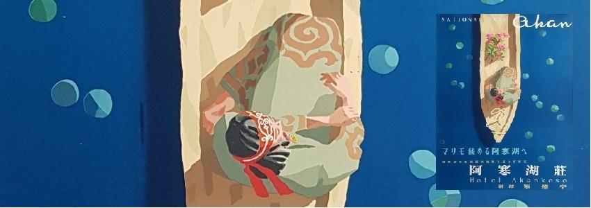 Tourisme Affiches anciennes originales de tourisme France et de tous les pays du monde. Affiches anciennes faisant la promotion de station balnéaire, station touristique, station de sport d'hiver